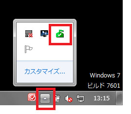 Windows7 Microsoft Security Essentials 許可 除外 設定