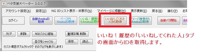 20170801_001