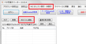 info_black_list1