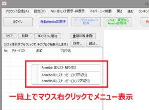 info_copypaste001