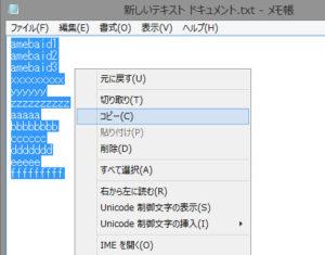 info_copypaste002