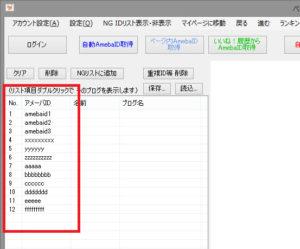 info_copypaste004