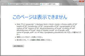 info_popup