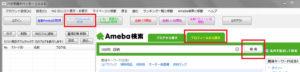 info_profilesearch