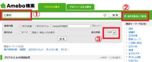 info_saikensaku003