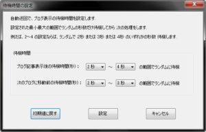 info_taikijikan